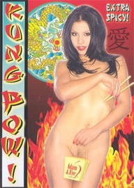 Kung Pow from Adam & Eve front cover