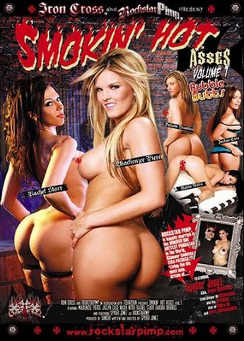 Смотреть порно фильм дымящееся очко