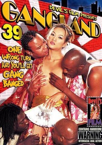 gangland 60 xxx jpg 1500x1000