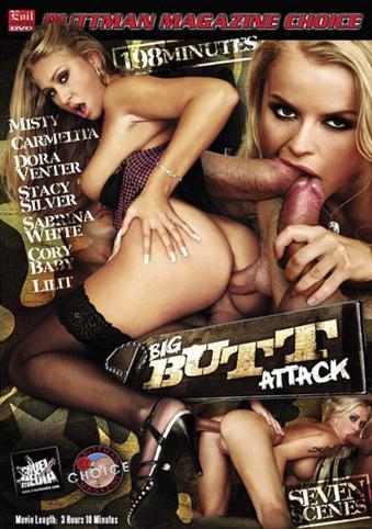 Big Butt Attack