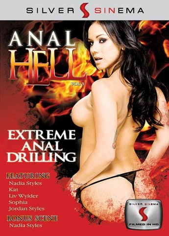 Anal Hell 3