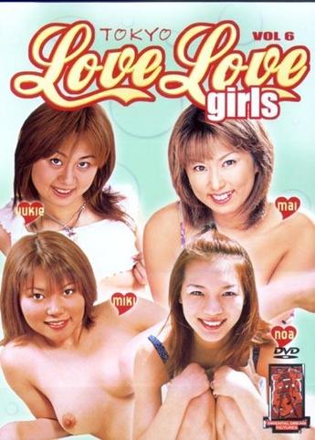 Tokyo Love Love Girls 6
