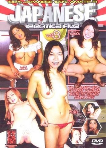 Japanese Erotica File 8