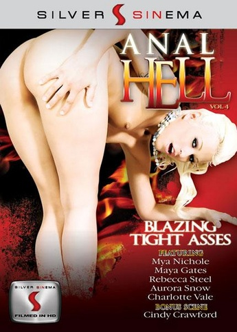 Anal Hell 4