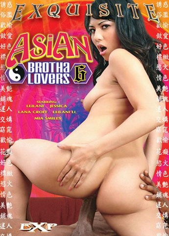 Asian Brotha Lovers 6
