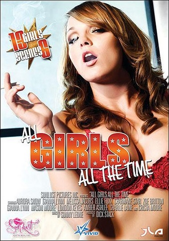 All Girls All The Time from SunLust Pictures front cover