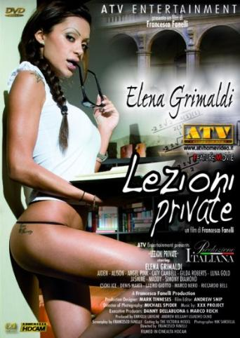 Lezioni Private from ATV front cover