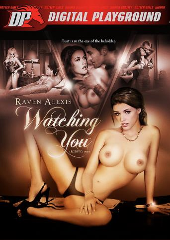 Watching You from Digital Playground front cover