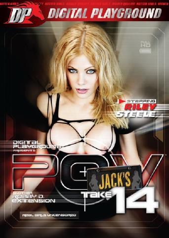 Jack's POV 14 from Digital Playground front cover