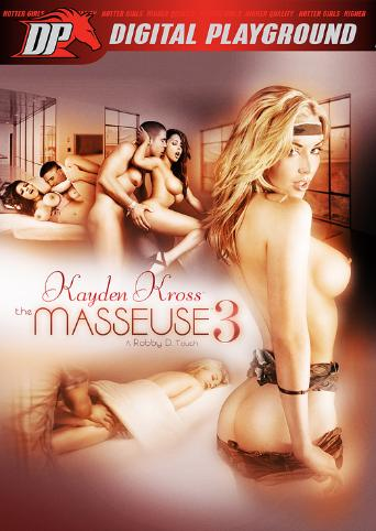 The Masseuse 3 from Digital Playground front cover