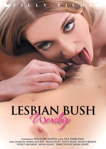Lesbian Bush Worship from Filly Films front cover