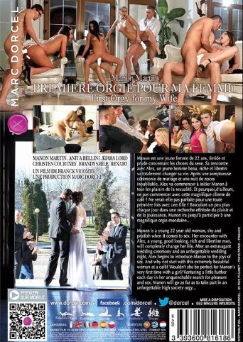 Manon Martin First Orgy For My Wife from Marc Dorcel back cover