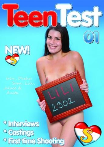 Teen Test from Seventeen front cover
