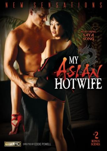 My Asian Hotwife from New Sensations front cover