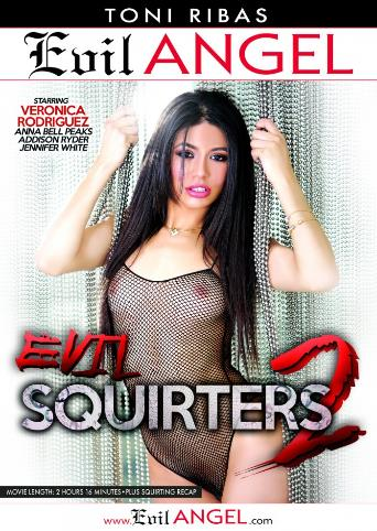 Evil Squirters 2 from Evil Angel front cover