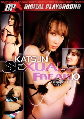 Sexual Freak 10 Katsuni from Digital Playground front cover