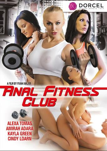 Anal Fitness Club from Marc Dorcel front cover