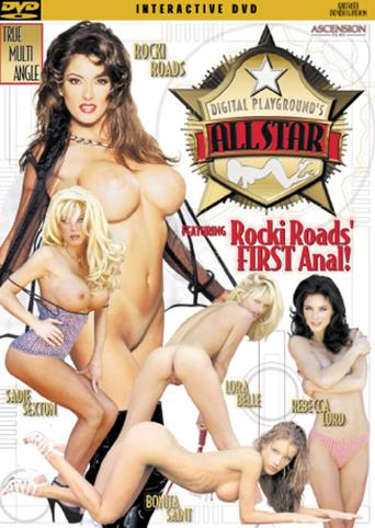 All Star from Digital Playground front cover