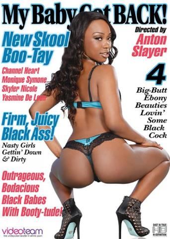 My Baby Got Back - New Skool Boo-Tay from Metro front cover