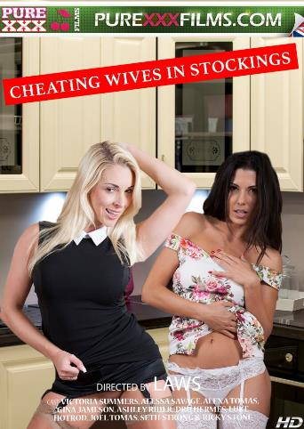 Cheating Wives In Stockings from Pure XXX Films front cover