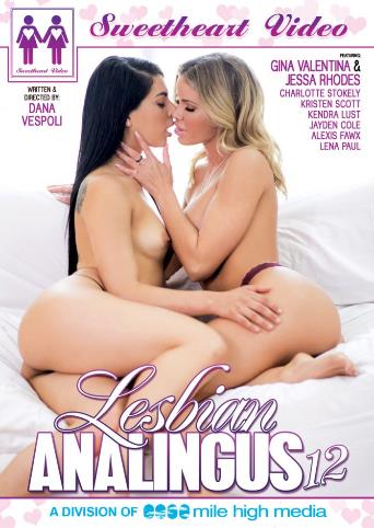 Lesbian Analingus 12 from Sweetheart front cover
